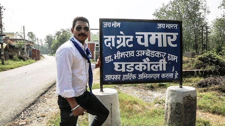 bhim army saharanpur yogi