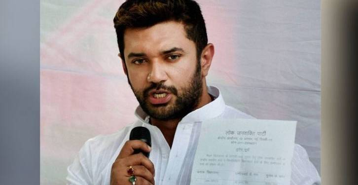 Strategy For 2020 Why The Young Articulate And Intelligent Chirag Paswan Could Be Best Bet For Bjp